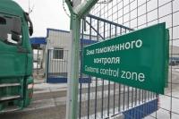 """""""Почта России"""" показала концепцию экспортной площадки"""