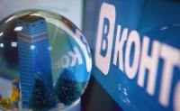 """""""ВКонтакте"""" внедряет сервисы для ecommerce"""