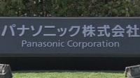 Panasonic пошел по стопам Apple