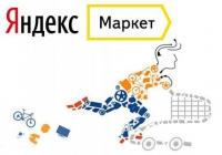"""""""Яндекс Маркет"""" выпустил приложение под Windows 10"""