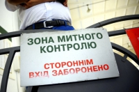 Украинские налоговики поддержали снижение беспошлинного порога