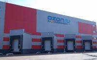 Ozon.ru открыл склад в Екатеринбурге