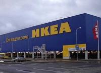Российская IKEA смастерила шоу-рум в Instagram