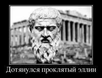 """""""Платон"""" приведет к логистическим проблемам у ИМ?"""