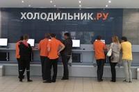 """""""Холодильник.ру"""" ищет инвестора"""