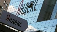 """""""Яндекс"""" поможет сегментировать аудиторию"""