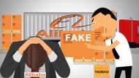 """Alibaba внесли в """"черный список"""""""