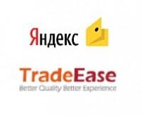"""""""Яндекс.Деньги"""" делают доступнее китайскую площадку"""