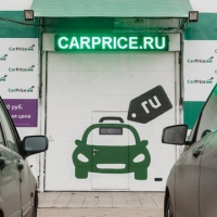 Сооснователи CarPrice инвестируют в аналогичный сервис в Бразилии