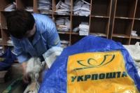 На Украине передумали снижать беспошлинный порог