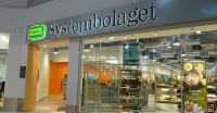 Швеция может отказаться от алкоголя в онлайне
