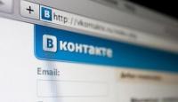 """""""ВКонтакте"""" с кнопкой """"Купить"""""""