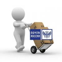 """""""Почта России"""" работает на интернет-коммерцию"""