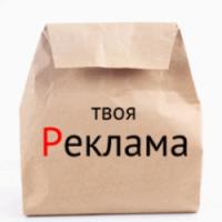 """""""Яндекс"""" начал """"маскировать"""" рекламу"""