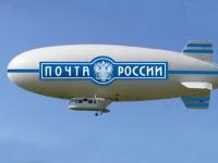 Почтовые доставки полетят на дронах