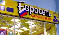 """Прибалтика привлекает """"Евросеть"""""""