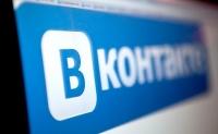 """""""ВКонтакте"""" показала просмотры записей"""