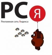 """""""Яндекс"""" добавил в РСЯ большие баннеры"""