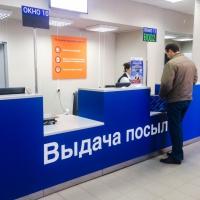 """""""Почта России"""" утроит число сибирских ЦВПП"""