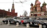 Gett тестирует в Москве новые функции