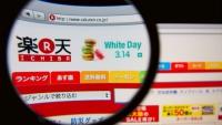 Японцы штурмуют американский ecommerce