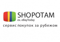 Крупнейший сервис покупок за рубежом запустил агрегатор доставки в РФ