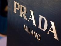 Prada теперь онлайн в Европе