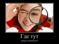 Несмотря ни на что, российская e-commerce вырастет на треть