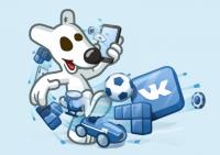 """ВКонтакте"" интегрирует онлайн-сервисы"