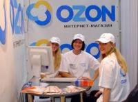 OZON будет хранить и упаковать чужие товары