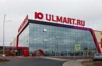 """Один из исков о банкротстве """"Юлмарта"""" признан недействительным"""