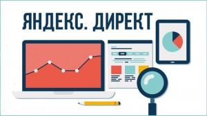 """""""Директ"""" расширил возможности """"продающих"""" смарт-баннеров"""