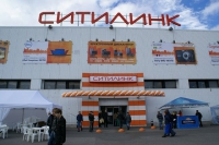 """""""Ситилинк"""" завоевывает Сибирь"""