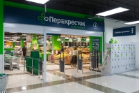 X5 Retail Group потренируется на москвичах