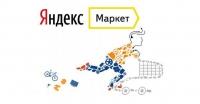 """""""Яндекс.Маркет"""" предлагает снимать одежду"""