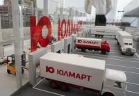 """""""Юлмарт"""" будет развивать логистику около аэропортов"""