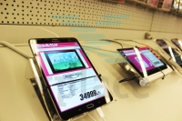 MediaMarkt повесил электронные ценники