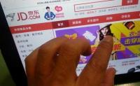 Объем онлайн-торговли в Китае вырос на четверть