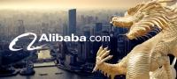 Alibaba собрал покупателей в чаты