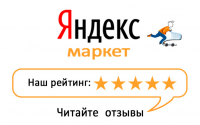 """Заказ на Маркете"" эволюционирует"