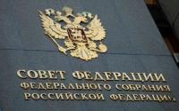 Совет Федерации готовит новый закон про кроссбордеру