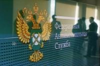 """В ФАС не опасаются расширения группы """"Сафмар"""""""