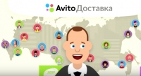 Avito тестирует сервис С2С доставки