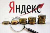 """Электронная коммерция принесла  """"Яндексу"""" миллиард"""