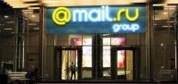 """Mail.ru раскручивает мобильную доску объявлений """"Юла"""""""