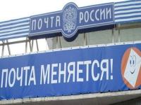 """Минкомсвязи против """"серых"""" посылок"""