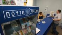 Посылки на экспорт легче уходят из Москвы