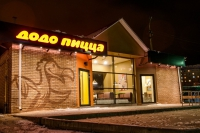 "Интернет-пиццерия ""попала"" на 10 млн рублей"