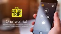 OneTwoTrip вышел на связь в чате