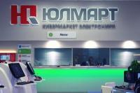 """Акционеры """"Юлмарта"""" проведут предновогодние дни в суде"""